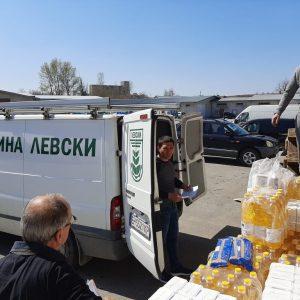 1 841 уязвими граждани от област Плевен ще получат хранителни продукти