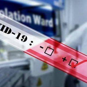 174 новозаразени с коронавирус и 184 излекувани, в област Плевен – 4 положителни проби