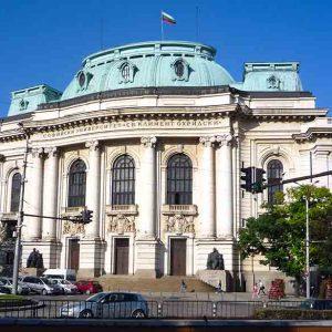 25 ноември – Българската православна църква почита Св. Климент Охридски, а софийският университет – своя патрон