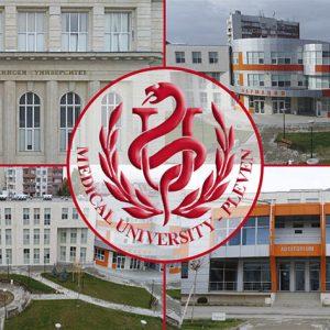 460 първокурсници прекрачват прага на МУ-Плевен на 21-ви септември