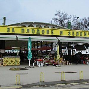 Извършиха проверки на кооперативния пазар в Плевен
