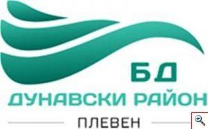 Пламен Кръстев е новият директор на Басейнова дирекция – Плевен