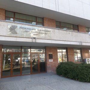 Руски културен център откриват в плевенската Библиотека