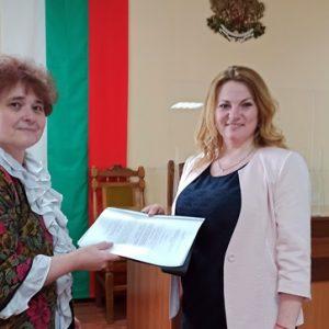 Съдия Вера Найденова встъпи в длъжност като председател на Районен съд – Плевен