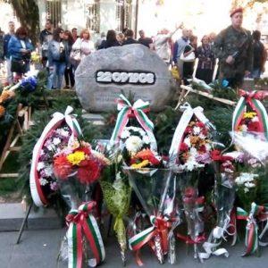 Честваме Деня на Независимостта в Плевен без официален ритуал заради удължената епидемична обстановка