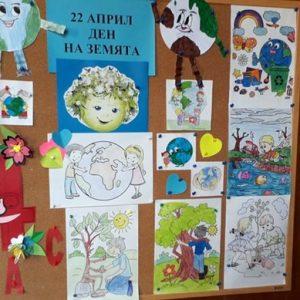 """Четвъртокласници от СУ """"Анастасия Димитрова"""" с призив: Пазете Земята, за да са здрави децата!"""