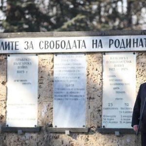 Военният министър с призив за Деня на Ботев