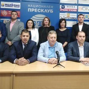 ГЕРБ – Плевен: Тръгваме на избори за победа с обновена и подмладена листа от кандидати за народни представители