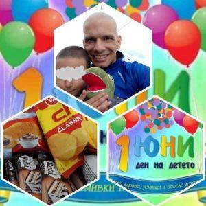 Деца в неравностойно положение в Плевенско получиха лакомства и играчки за 1 юни