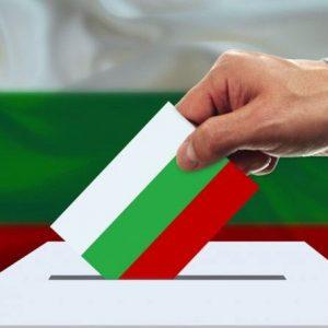 Има решение за назначаване на секционните избирателни комисии в община Плевен
