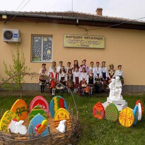 """Лазарките от НЧ """"Зора-1990г."""" село Победа поднесоха своите благословии виртуално"""