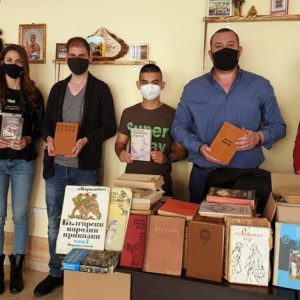 От Младежи ГЕРБ – Плевен дариха книги на ново читалище