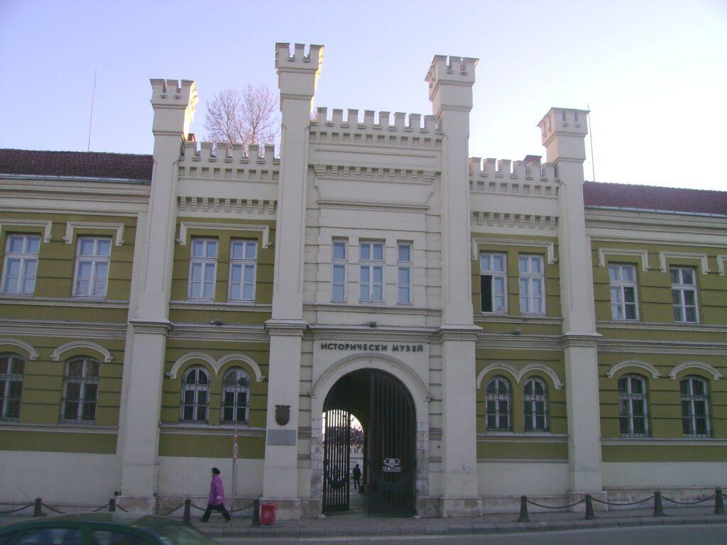 Работно време на музеите в Плевен по празниците