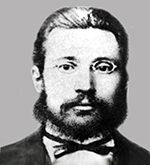 173 години от рождението на Георги Яковлев Кирков – първият биограф на Левски